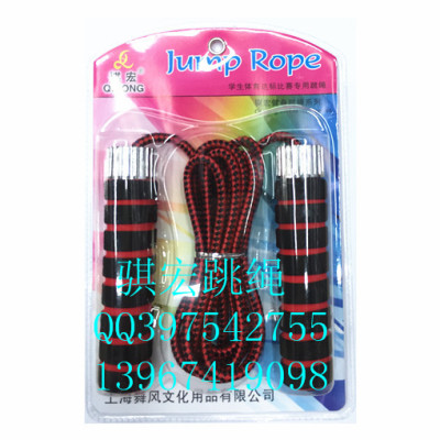 A macro students'standard rope double color cotton rope skipping sponge bearing handle adult fitness