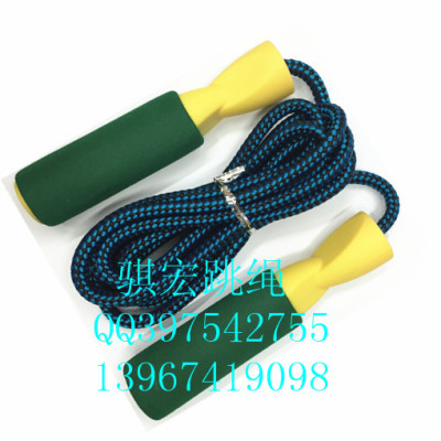 A macro students'standard bearing cotton rope skipping rope sponge handle adult fitness