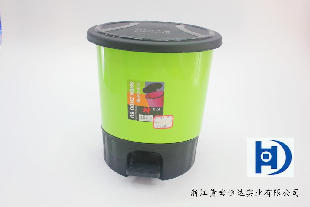双盖脚踏垃圾桶 家用 办公室垃圾桶