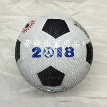 4 rubber particles training football inflatable toys