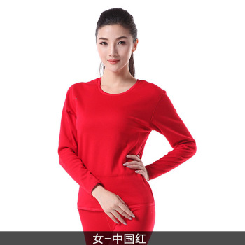 Fall/winter autumn clothing long Johns thermal underwear ladies aged gold with velvet padded armor suit