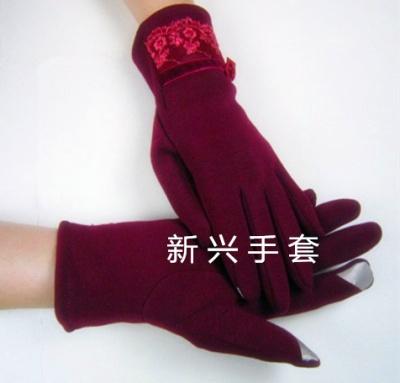 Women can not use velvet touch screen gloves.