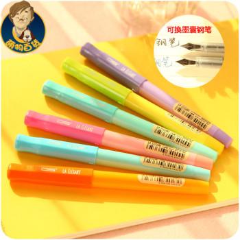 可换墨囊钢笔 彩色