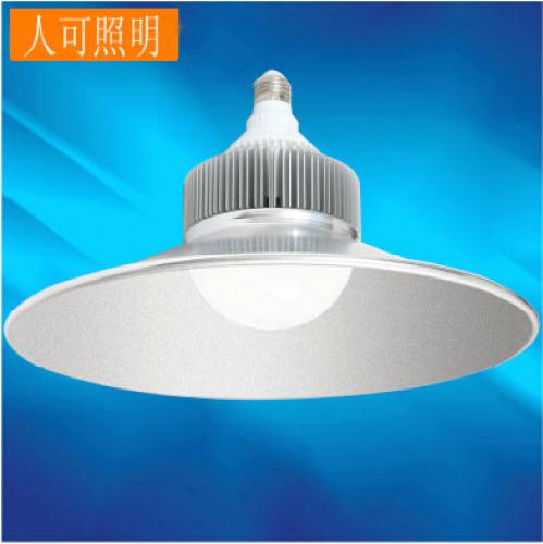 LED mining lamp lamp lamp factory workshop workshop lighting ceiling lamp chandelier warehouse supermarket