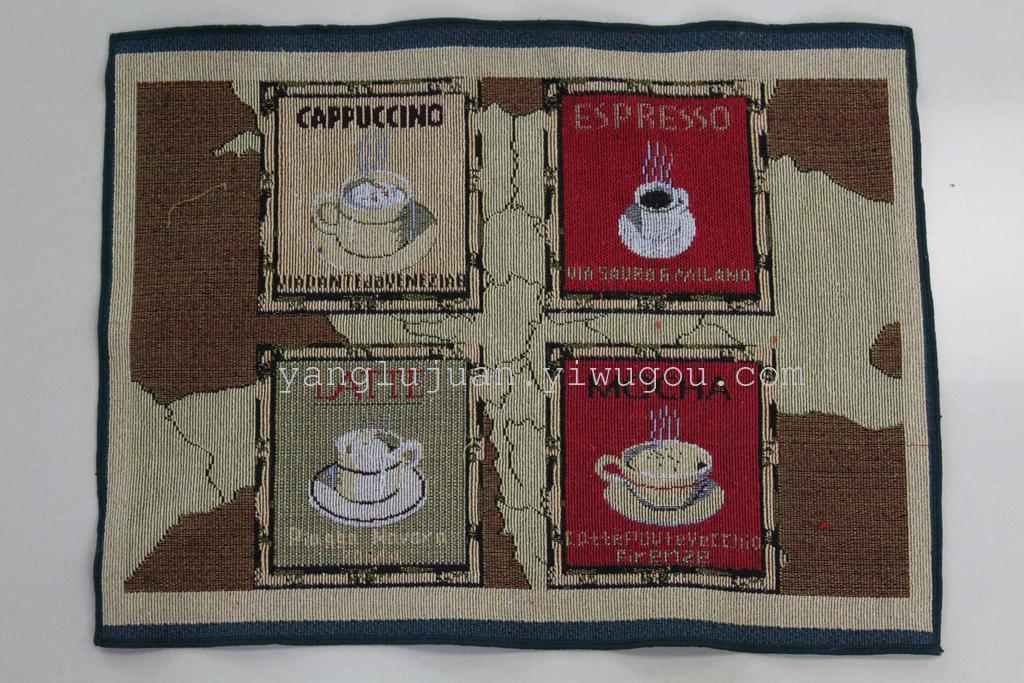 欧式田园风四咖啡杯图案棉麻提花杯垫