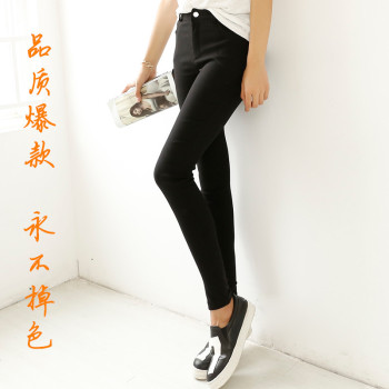 A four Leggings wear a thin 2015 button stretch pants pants pencil pants nine