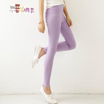 2015 winter women's flat waist Leggings wholesale high elastic pants pants candy color pencil pants feet