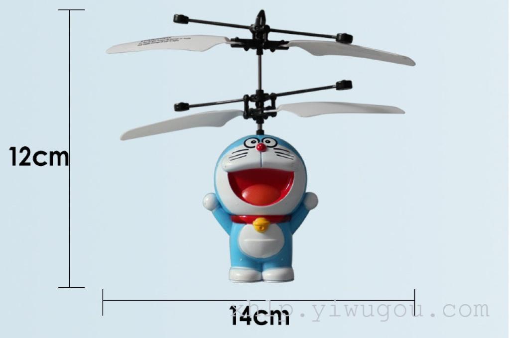 哆啦a梦感应飞行器 遥控飞机悬儿童玩具