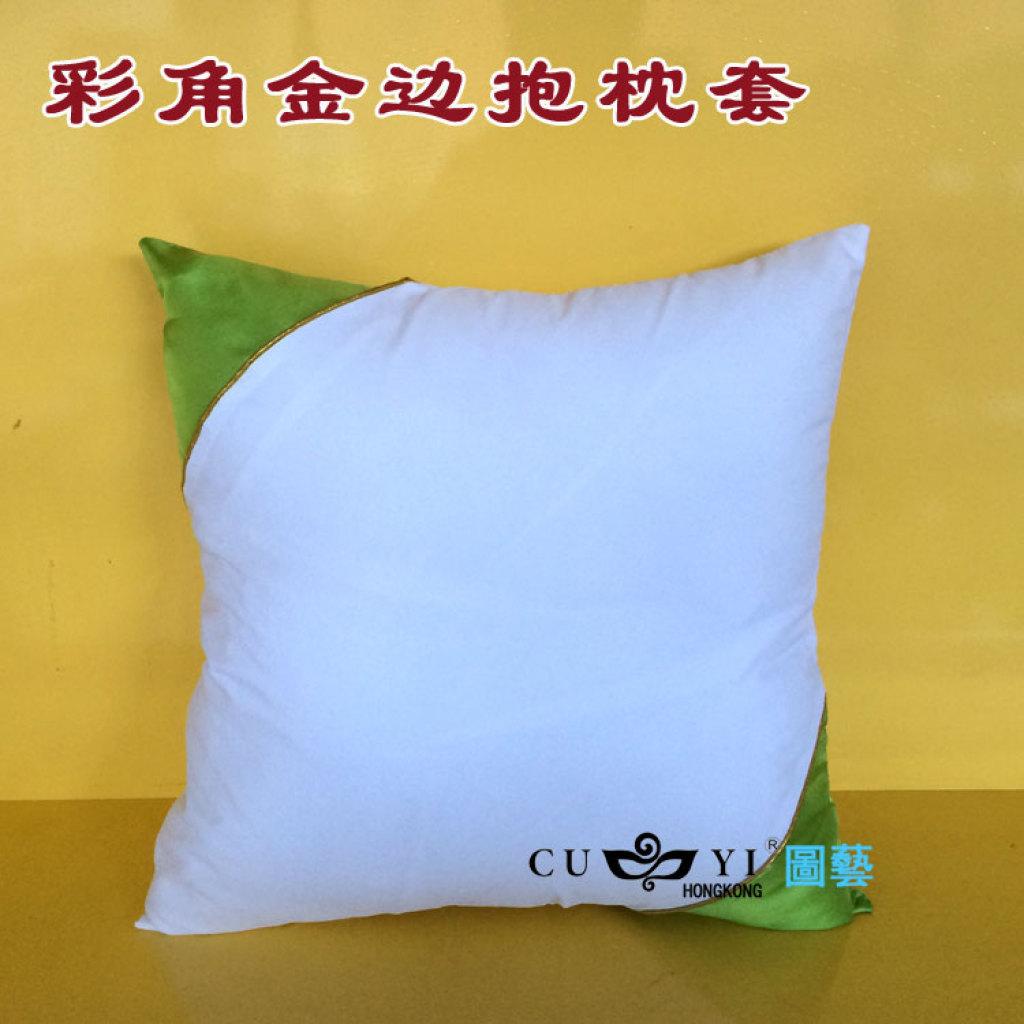 批发热转印空白抱枕 40*40cm个性diy抱枕 彩角抱枕套