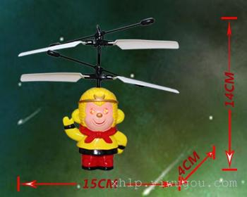 Induction Sun Wukong aircraft children's toys