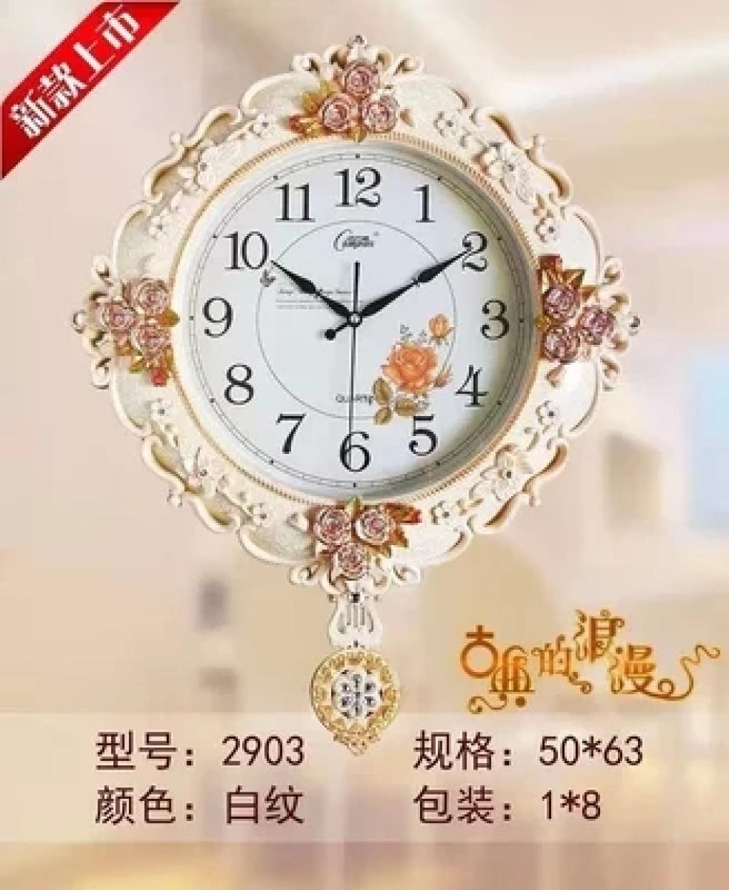 康巴丝欧式时钟挂钟客厅静音石英钟时尚创意摆钟卧室挂表墙壁钟