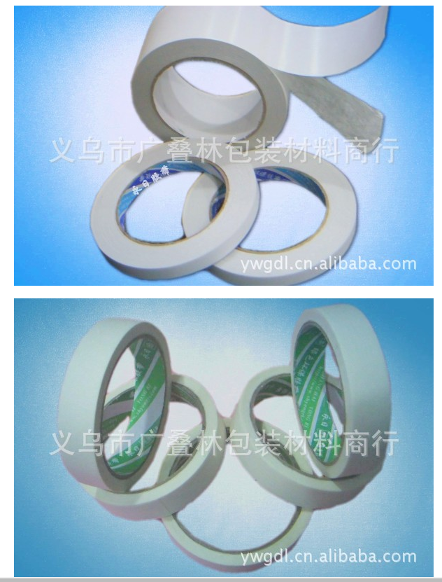 Supply Sealing tape color tape, double-sided tape
