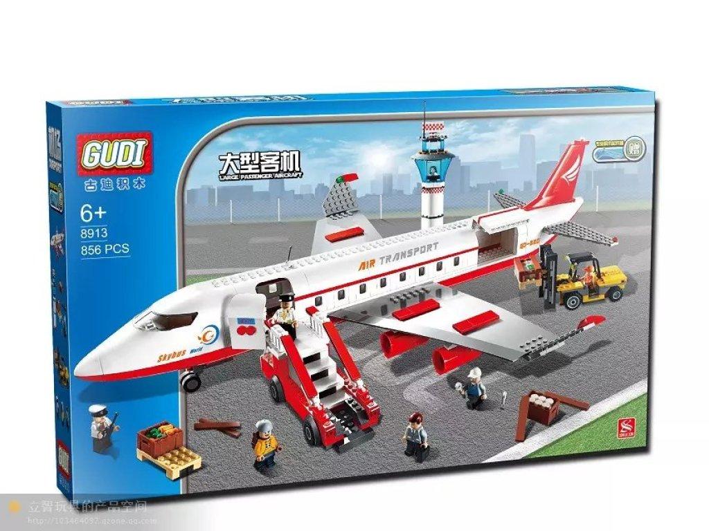 古迪飞机机场系列积木儿童益智玩具