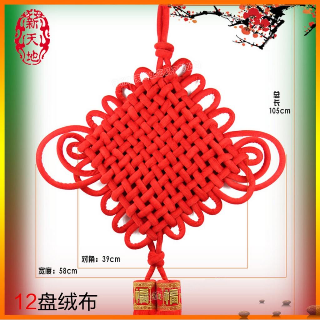 材质 毛绒线 加工定制 是结法 吉祥结 颜色 中国红 制作方法 纯手工