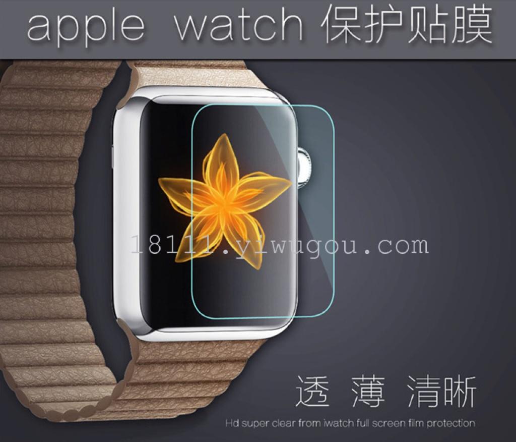 钢化膜苹果智能手表钢化膜玻璃膜贴膜 applewatch爆款