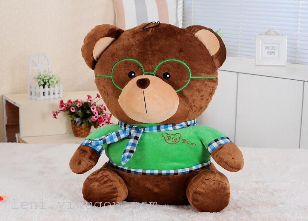 红绿2色可爱眼睛熊