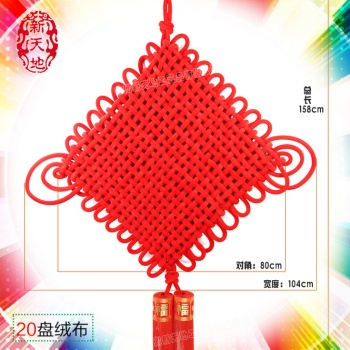 20 red flannel Gift Wedding Crafts Chinese.