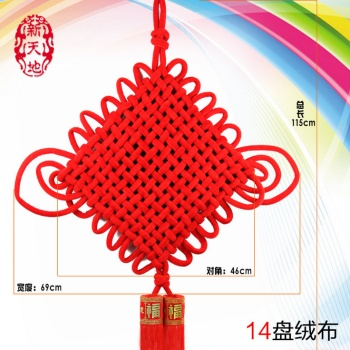 14 red velvet wedding decoration craft gifts and crafts Chinese knot