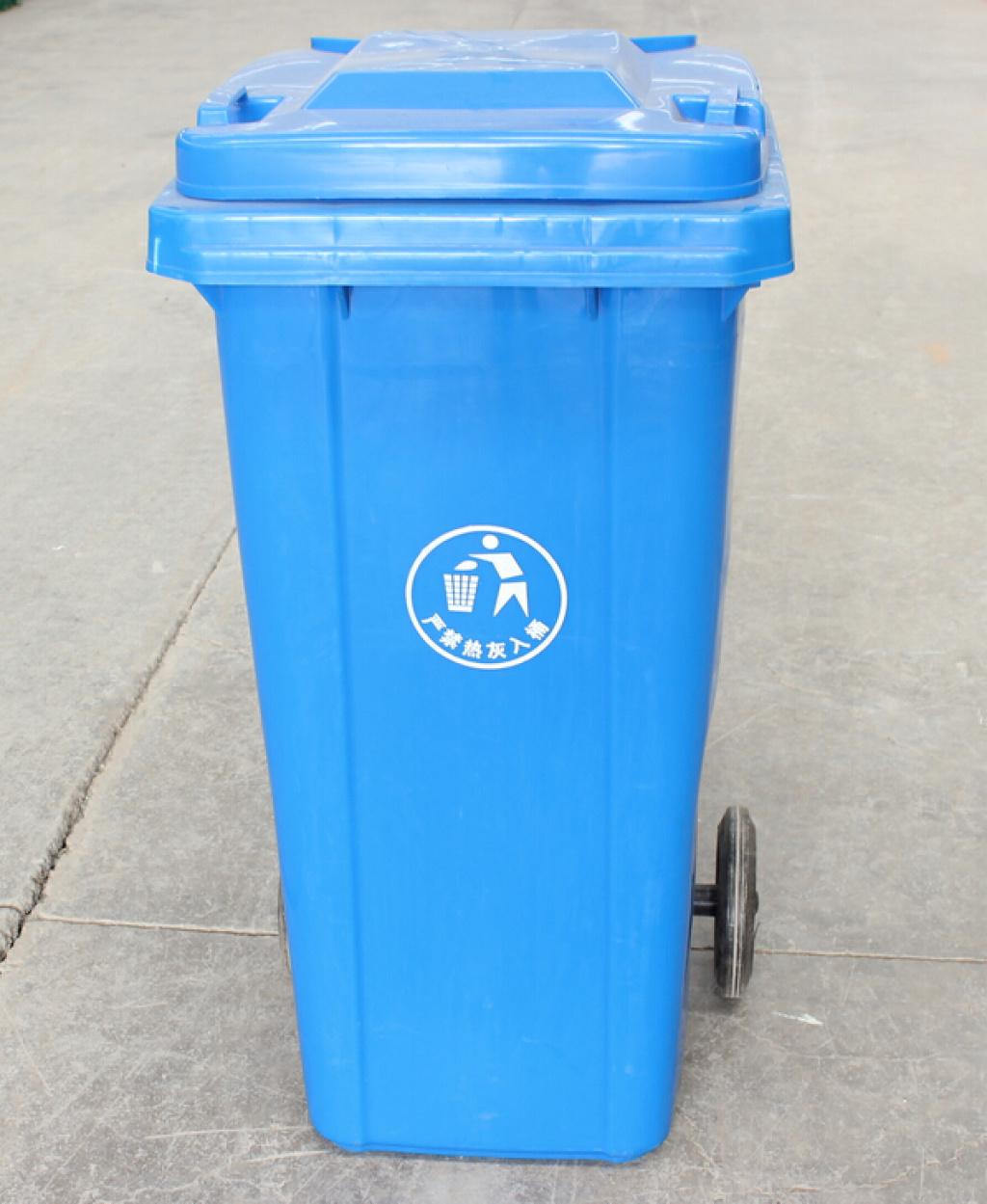 120l塑料垃圾桶_庆云瑞洁环卫设备有限公司