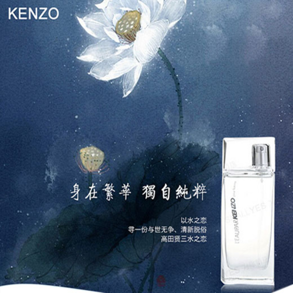 kenzo flower 30 ml