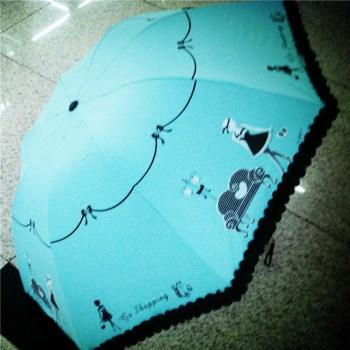 荷花边太阳伞简单风格晴雨伞小清新遮阳伞小巧折叠伞