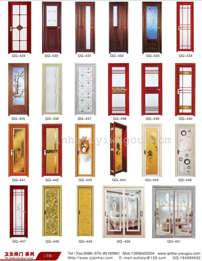 铝合金门,卫生间门,室内门, pvc门 免漆门,强化门