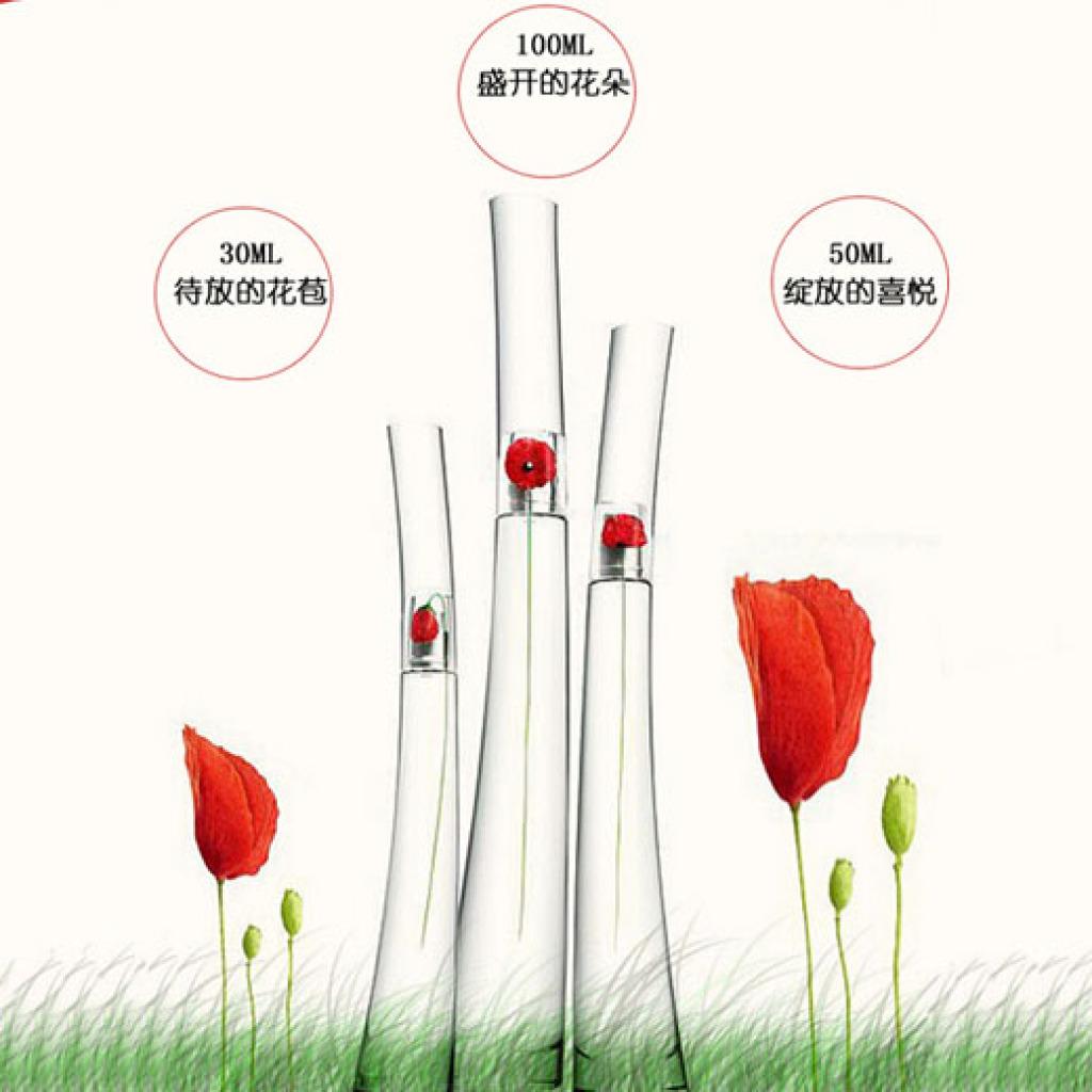 Kenzo Kenzo flower women Eau de toilette 30mL limited edition flower Lampwork Glass perfume