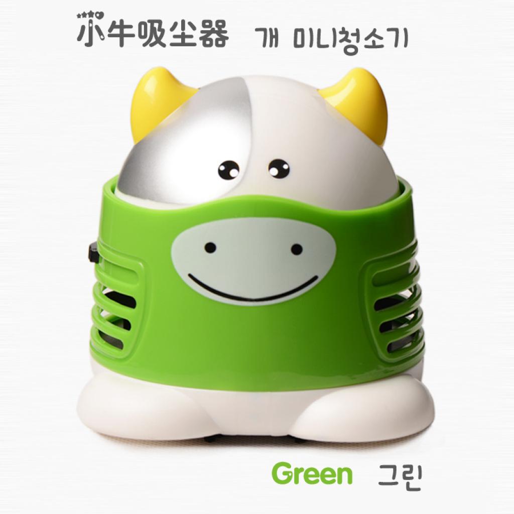 卡通小牛桌面吸尘器 可爱迷你清扫器牛牛桌面键盘