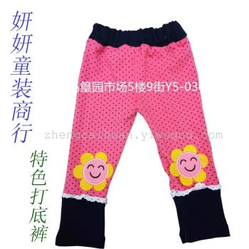 16 new children's spring and autumn sun flower patch Leggings cartoon girls slim pants