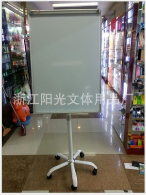 Disk base U type frame tripod three whiteboard whiteboard whiteboard