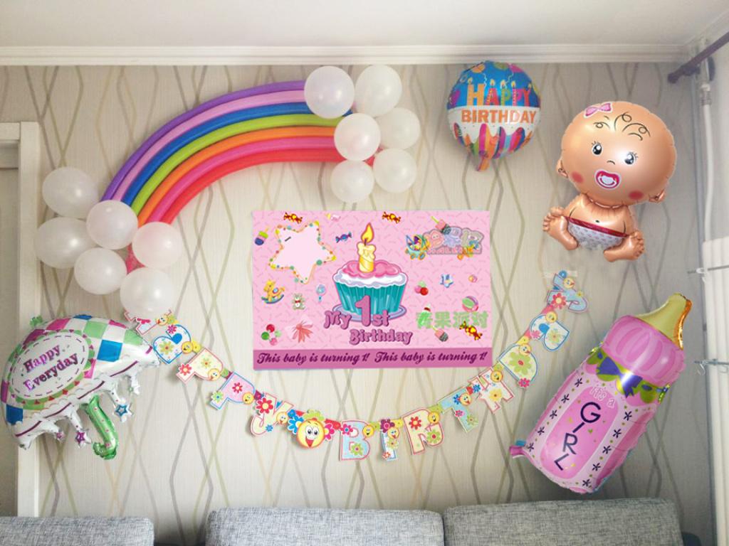 周岁宝宝生日 气球套餐 儿童生日派对用品party布置