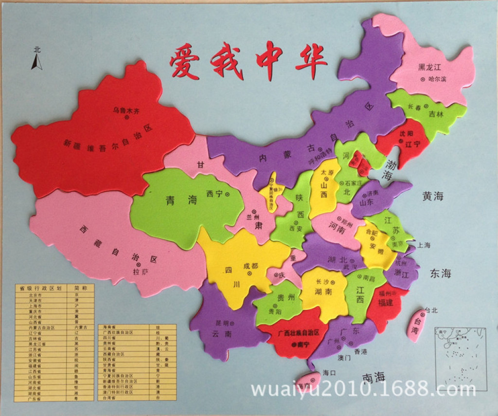 中国地图粘贴画图片_绘画中国地图