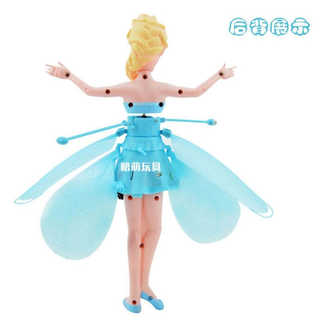 冰雪奇缘会飞的芭比娃娃遥控飞机 感应玩具飞行器
