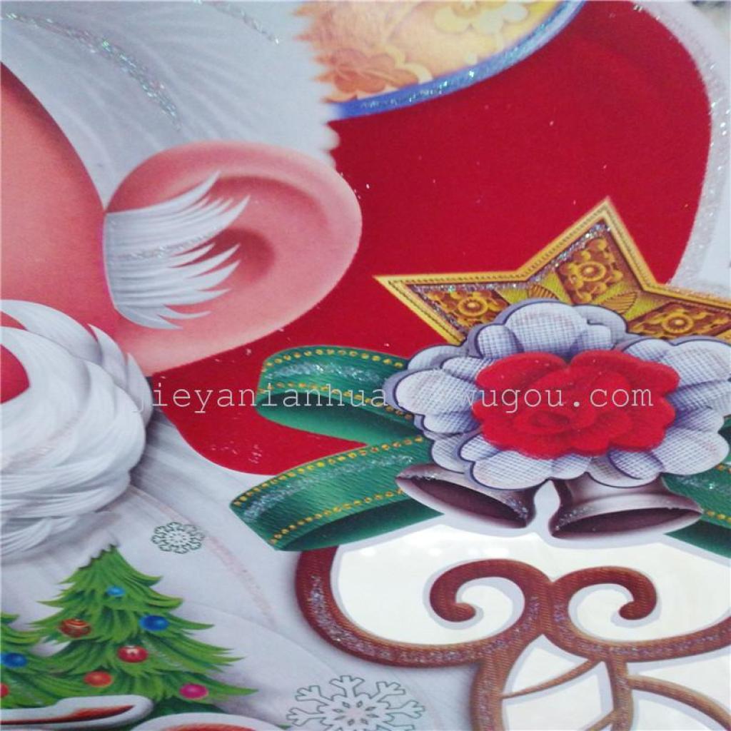 圣诞老人头像贴画 金粉植绒