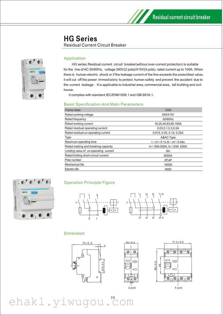 hager rccb wiring diagram wiring diagrams supply hager type cd240 4p residual cur circuit breaker rccb