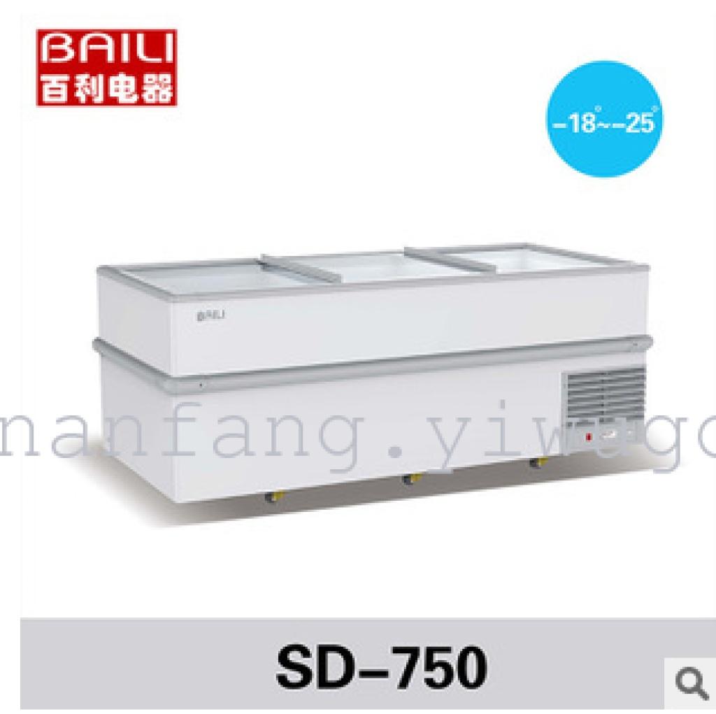 Supply Gabriel Sd 530 Freezer Supermarket Display Island Cabinet