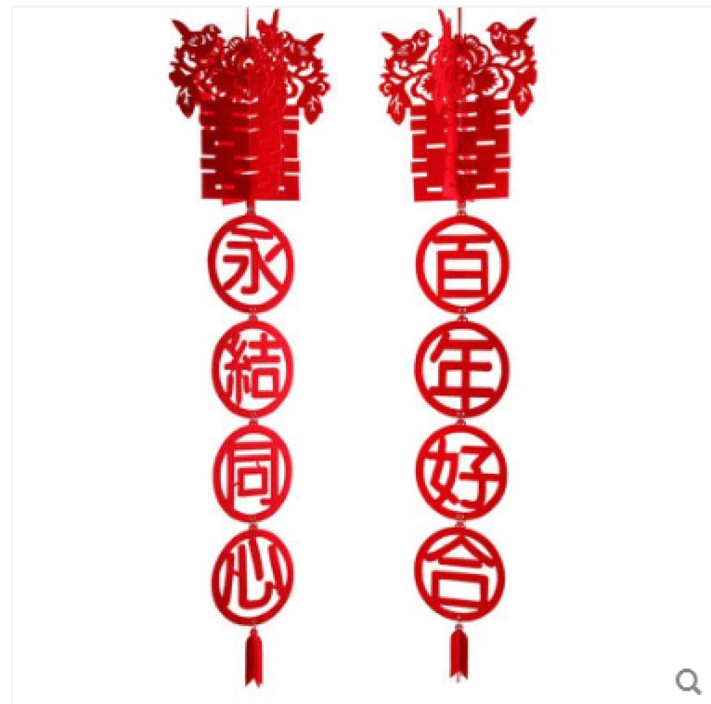 中式喜字矢量图