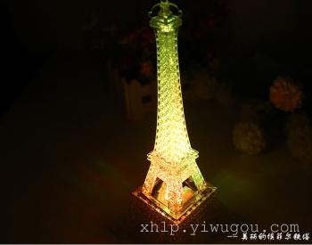 浪漫单色七彩发光埃菲尔铁塔小夜灯