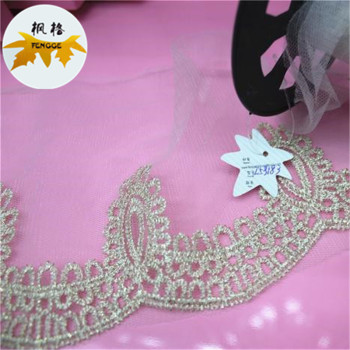 Water soluble metallic lace garment accessory factory outlet cutout lace new lace lace