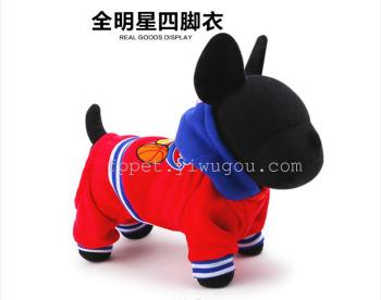 Pet pet sweater sweater four all star hat dog sportswear pet supplies