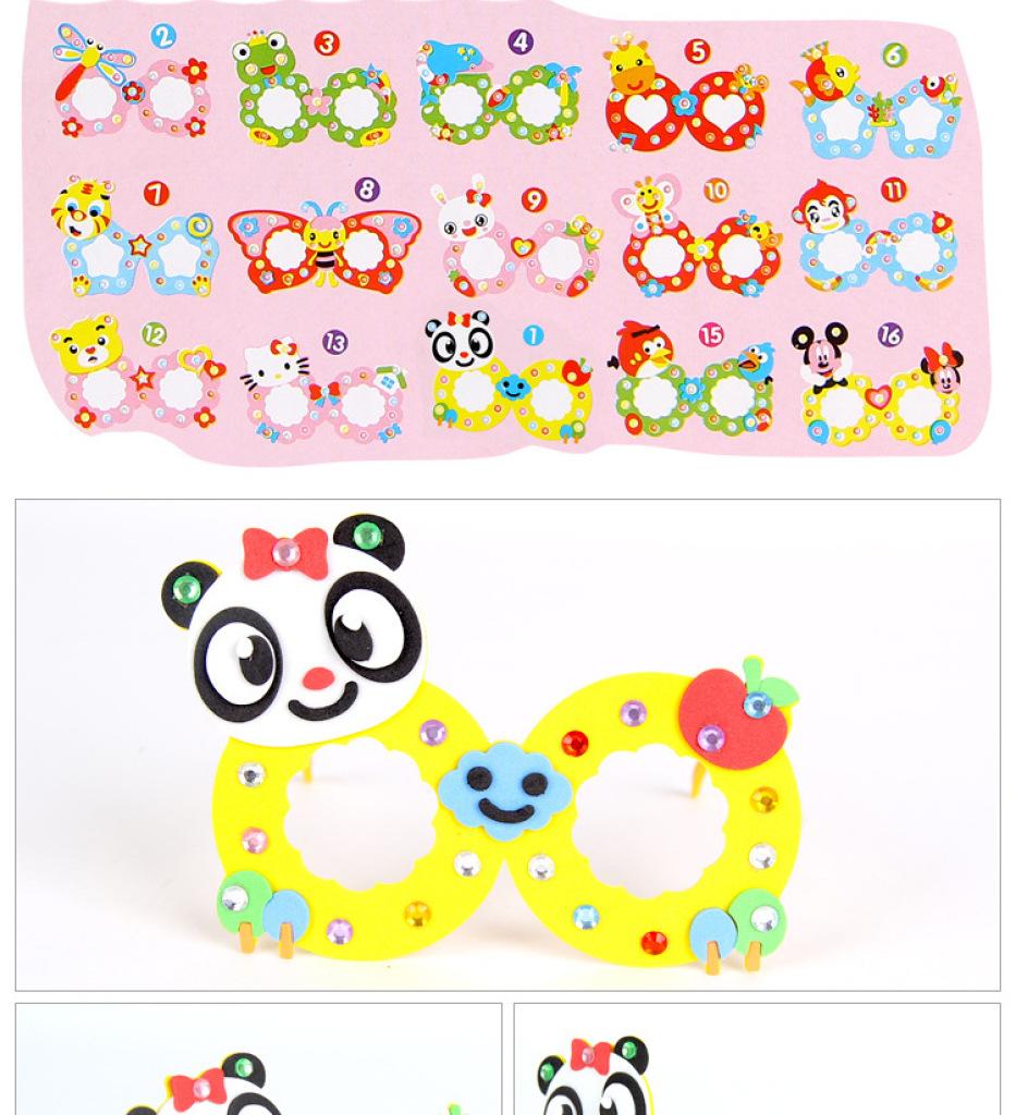韩式相框 手工制作幼儿园手工diy材料