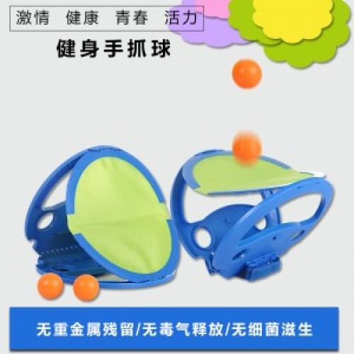 S new fashionable sports toys fitness ball grasping outdoor recreation catch