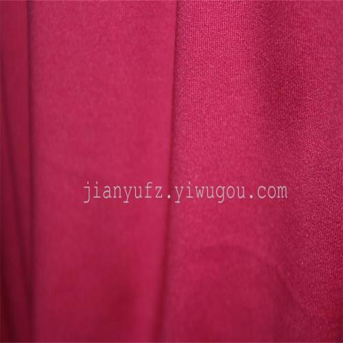 Milk silk knitted fabric new styles can be customized