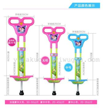 Baby jumping jumping bar with two pole jumping jumping jump rod doll adult fitness equipment is large