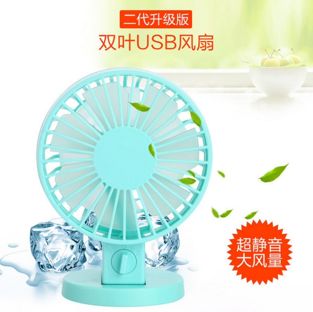 Supply The two generation upgrade two bladed fan two speed dual ...