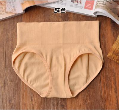 Seamless one piece waist tummy hip shaping ladies briefs