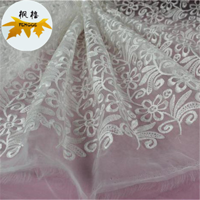 Water soluble under garment accessory factory outlet cutout lace new lace lace