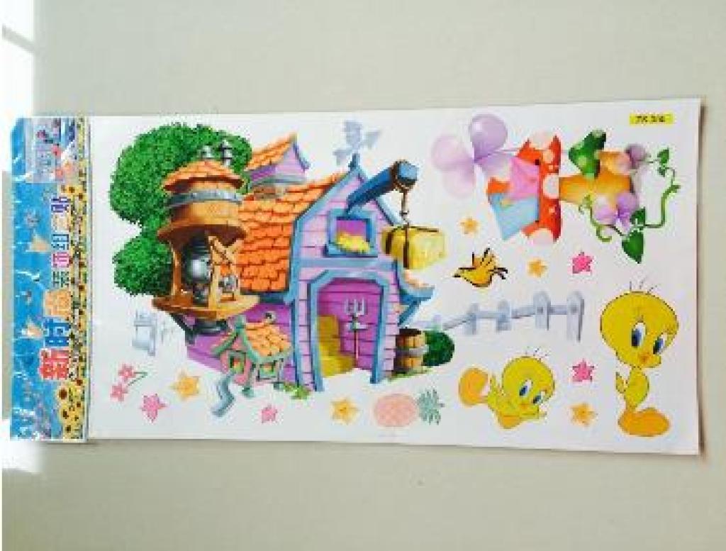 幼儿园教室布置墙面装饰贴画