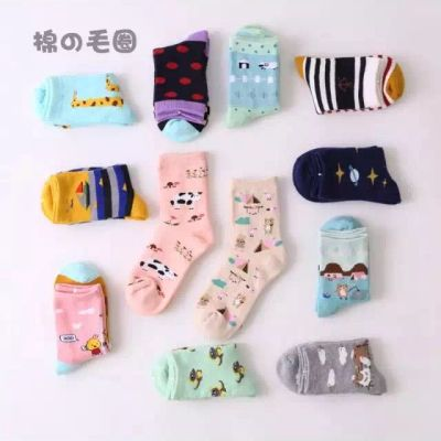 Women's high density pure cotton looped pile socks