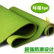 Yoga drape silicone massaging points slip moisture wicking